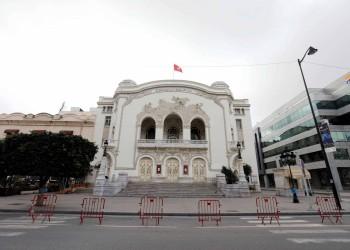 أنصار قيس سعيد يضرمون النار في الدستور ويدعون لتغييره