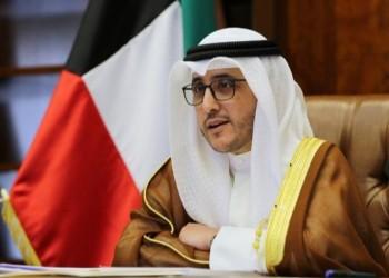 يضمن الاستقرار.. وزير الخارجية الكويتي يؤكد أهمية ترسيم الحدود البحرية مع العراق