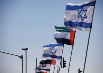 إسرائيل.. جمعيات بيئية تتظاهر رفضا لاتفاق نقل النفط الإماراتي
