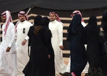 القبض على 3 سعوديين تحرشوا بفتاة في المدينة المنورة