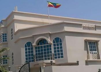 """إثيوبيا تعلن تعليق عمل سفارتها في مصر """"لأسباب مالية"""""""