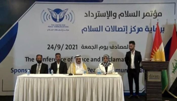التحالف الدولي ينفي علاقته بمؤتمر أربيل للتطبيع العراقي مع إسرائيل