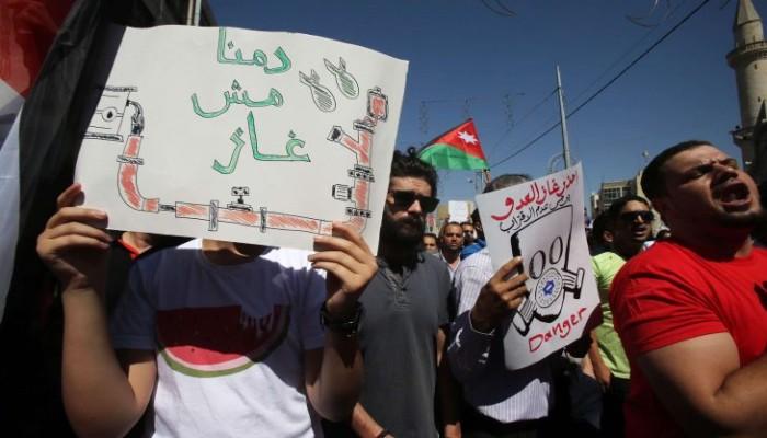 الأردن.. محتجون يدعون لإسقاط اتفاقية الغاز مع إسرائيل