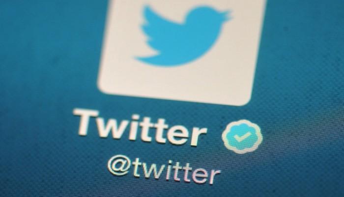 تويتر يزيل علامة التوثيق الزرقاء من حسابات رسمية بأفغانستان