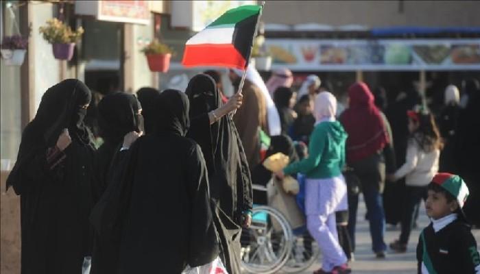 الكويت.. حظر التمييز الوظيفي والتحرش في العمل تلبية لمتطلبات دولية