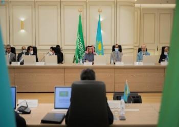 وفد سعودي في كازاخستان لبحث تعزيز العلاقات الاقتصادية والاستثمارية