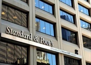 ستاندرد آند بورز: دعم الحكومات وتحسن ثقة الاقتصاد يخففان من ضعف مصارف الخليج