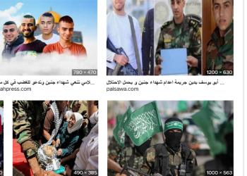 عباس ومهلة السنة الأخيرة: إمهال لإسرائيل أم استمهال الرحيل؟