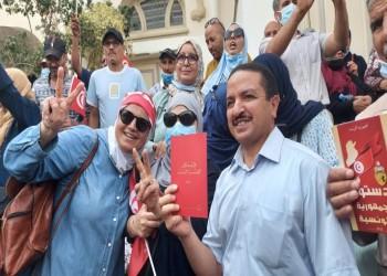 صراع الدستور التونسي