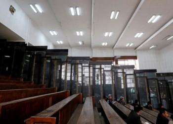 العدل المصرية تتخذ إجراء جديدا ضد المدرجين على قوائم الإرهاب