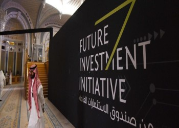 السيادي السعودي يستحوذ على 25% من شركة إعمار المدينة