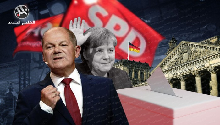 نهاية عهد ميركل.. فوز الديمقراطيين وتراجع الاتحاد المسيحي بانتخابات ألمانيا