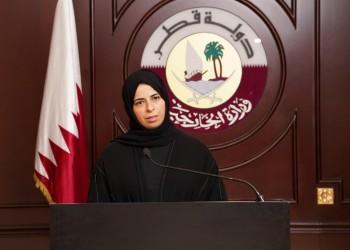 مساعدة وزير الخارجية القطري تنتقد ما حل باللغة العربية