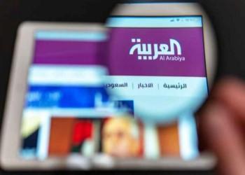 أبوظبي ترصد ميزانية ضخمة لإطلاق فضائية بديلة للعربية السعودية