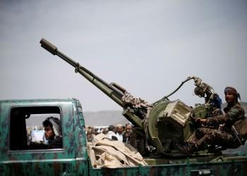 الحوثيون يعلنون إسقاط طائرة تجسس أمريكية في مأرب اليمنية