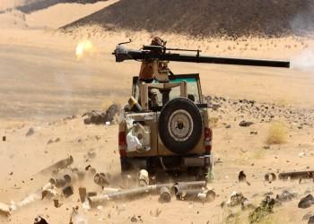 مصادر عسكرية: 67 قتيلا في المعارك بين الحوثيين والقوات الحكومية بمأرب