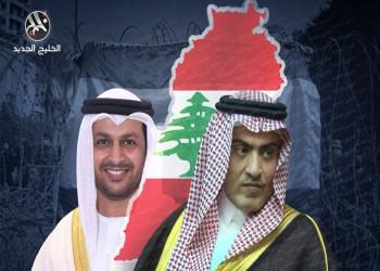 الشامسي والسبهان.. لعنة لبنان تطيح برجلي الإمارات والسعودية في بيروت والعراق