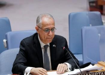ممثل النظام السابق بأفغانستان يسحب طلب مخاطبة الأمم المتحدة