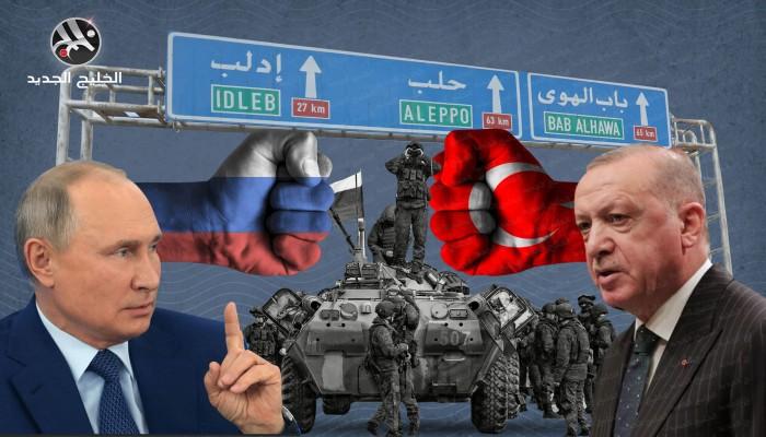 حوار النار.. إدلب تطرح اختبارا جديدا قبل اجتماع بوتين وأردوغان