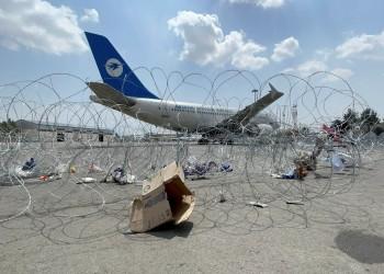البيت الأبيض يسعى للعمل مع قطر ودول أخرى لضمان حرية الملاحة الجوية بأفغانستان