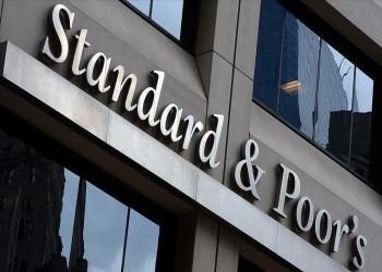 ستاندرد آند بورز تعدل إيجابا توقعاتها لنمو اقتصاد تركيا من 6.1 إلى 8.6%