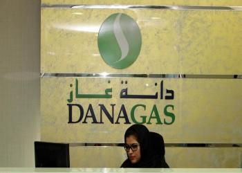 تحكيم دولي يغرم إيران أكثر من 607 ملايين دولار لدانة غاز الإماراتية