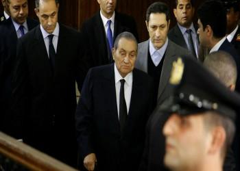 مصر.. السلطات ترفع رسميا التحفظ عن أموال نجلي حسني مبارك