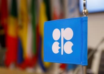 أوبك تتوقع استمرار نمو الطلب العالمي على النفط حتى 2035