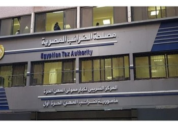 الضريبة على اليوتيوبرز في مصر.. مسؤول يوضح التفاصيل بالأرقام