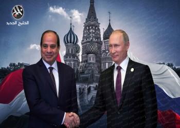 تنامي العلاقات بين مصر وروسيا.. تحالف استراتيجي أم زواج مصلحة؟