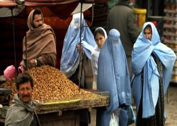 أفغانستان.. الوضع الاقتصادي يتراجع رغم تحسن الآداء الأمني