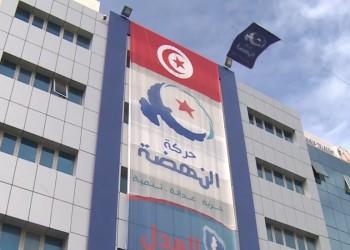 تونس.. الغنوشي يقر بتأثير الاستقالات على حركة النهضة