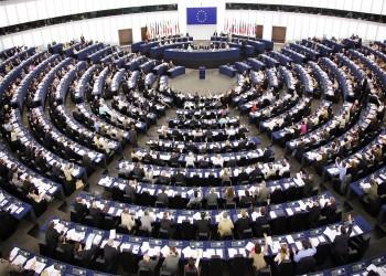 البرلمان الأوروبي يطالب مصر بالإفراج عن ناشطين وحقوقيين