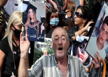 لبنان.. اعتصام أمام قصر العدل للمطالبة باستمرار التحقيقات في انفجار بيروت
