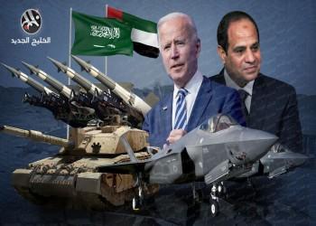 الدوران للخلف.. سياسة بايدن الجديدة بشأن تصدير الأسلحة الأمريكية