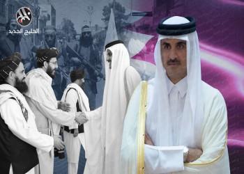 قطر تتطلع إلى دور إقليمي أكبر في أعقاب الانسحاب الأمريكي من المنطقة