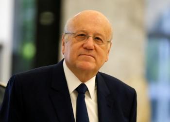 الحكومة اللبنانية تشكل وفدا للتفاوض مع صندوق النقد الدولي