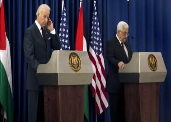 أكسيوس: عباس لم يسافر إلى نيويورك بسبب رفض بايدن لقاءه