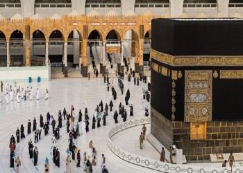 السعودية تسمح لفئة عمرية جديدة بأداء العمرة