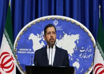 إيران: سنعود إلى مفاوضات فيينا في غضون أسابيع