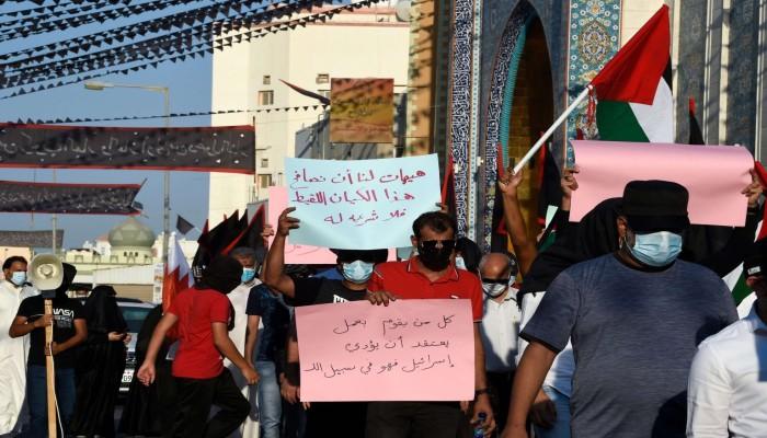 البحرين.. احتجاجات جديدة ضد زيارة وزير خارجية دولة الاحتلال (فيديو وصور)