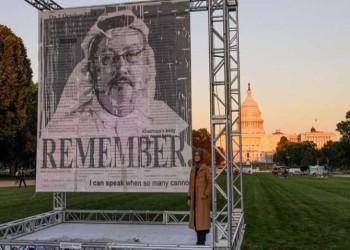 في الذكرى الثالثة لمقتله.. خطيبة خاشقجي تستنكر موقف بايدن من ولي العهد السعودي