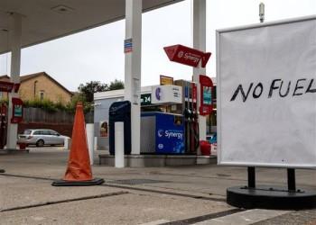 مع تفاقم أزمة الطاقة.. سعر الغاز في أوروبا يسجل رقما قياسيا
