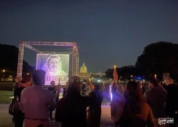 من أمام الكونجرس الأمريكي.. إحياء الذكرى السنوية الثالثة لمقتل خاشقجي