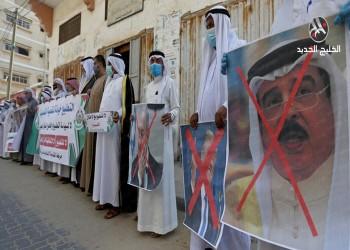 لماذا يعارض بحرينيون تطبيع حكومتهم مع إسرائيل؟