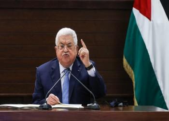 تطور غير مسبوق.. عباس يلوح باتخاذ خيارات بديلة في الصراع مع إسرائيل