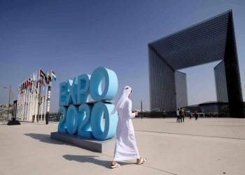 بعد دعوة البرلمان الأوروبي إلى مقاطعة المعرض.. إكسبو دبي يكشف عن مقتل 3 عمال أثناء التشييد