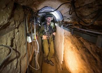 ضباط إسرائيليون يقرون بفشل خطة القضاء على أنفاق حماس في حرب غزة