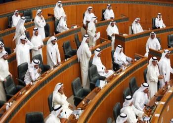 انقسام بصفوف المعارضة الكويتية حول العفو عن المنفيين.. ما القصة؟