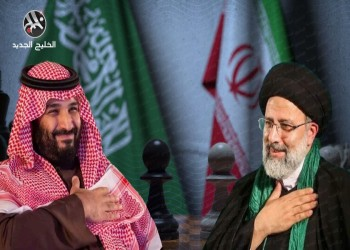 السعودية تكشف عن أول جولة مباحثات مع إيران في عهد إبراهيم رئيسي